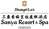 Shangri-La Resort & Spa Hainan